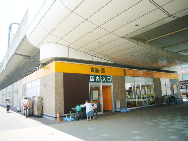 八潮駅のエリア情報4