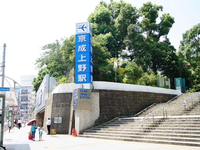 京成上野駅のエリア情報1