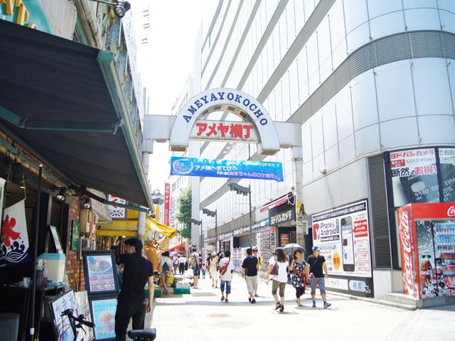 京成上野駅のエリア情報7