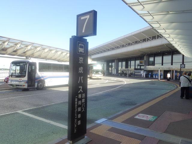 成田空港駅のエリア情報11
