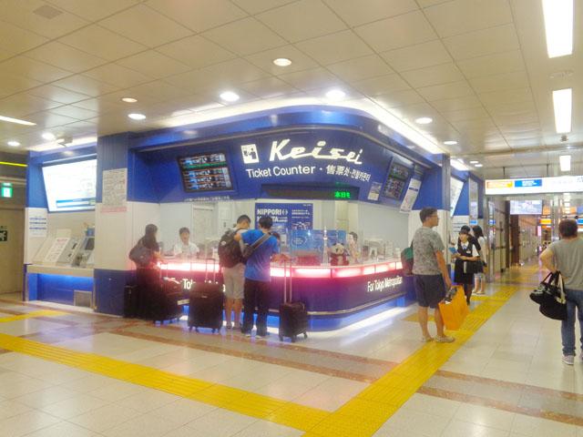 成田空港駅のエリア情報2