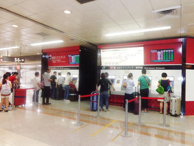 成田空港駅のエリア情報4