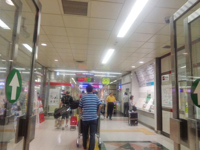 成田空港駅のエリア情報5