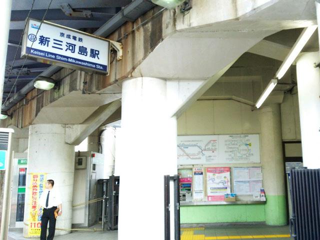 新三河島駅のエリア情報1