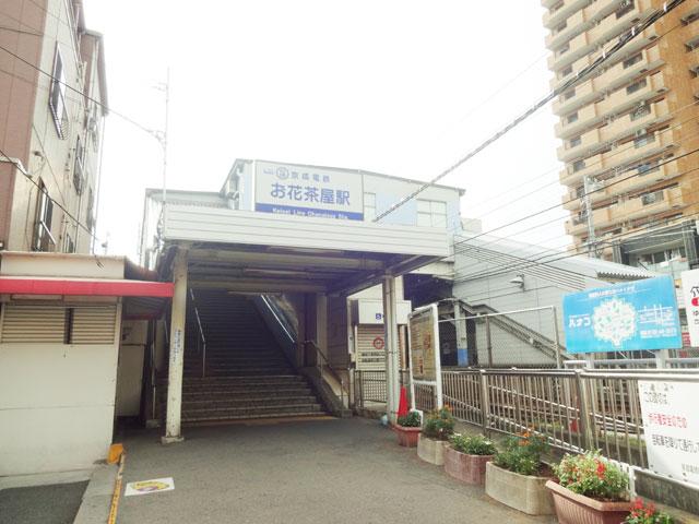 お花茶屋駅のエリア情報1