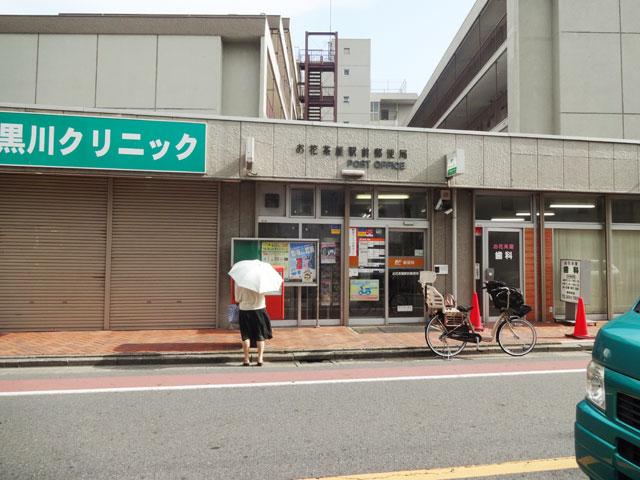 お花茶屋駅のエリア情報6