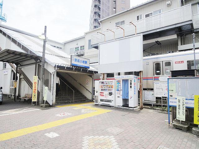 京成小岩駅のエリア情報5