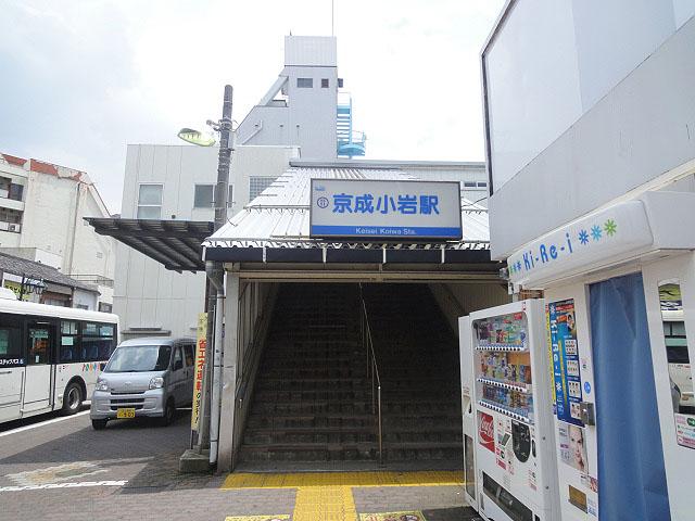 京成小岩駅のエリア情報6