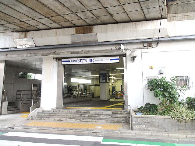江戸川駅のエリア情報4