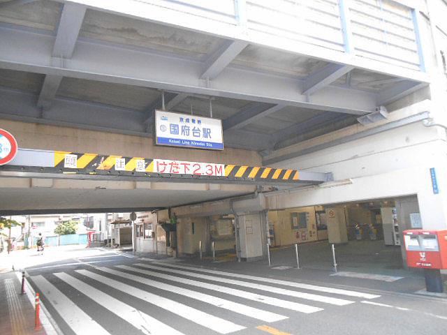 国府台駅のエリア情報1