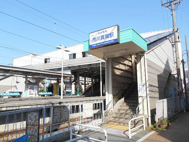 市川真間駅のエリア情報3