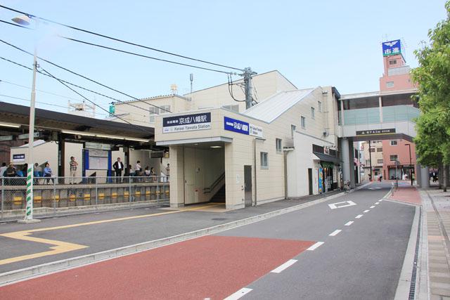 京成八幡駅のエリア情報10