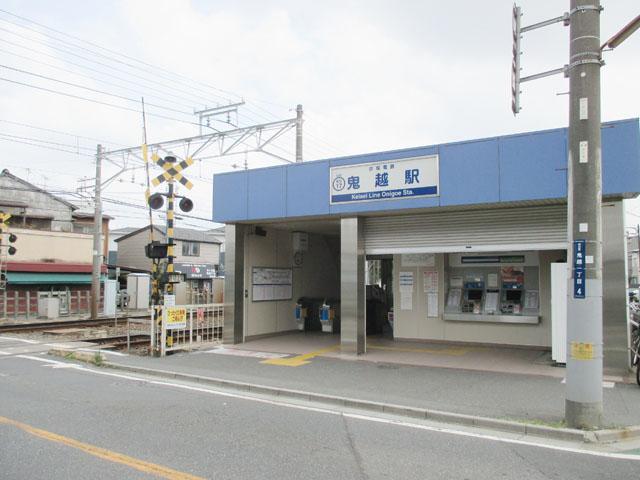 鬼越駅のエリア情報1