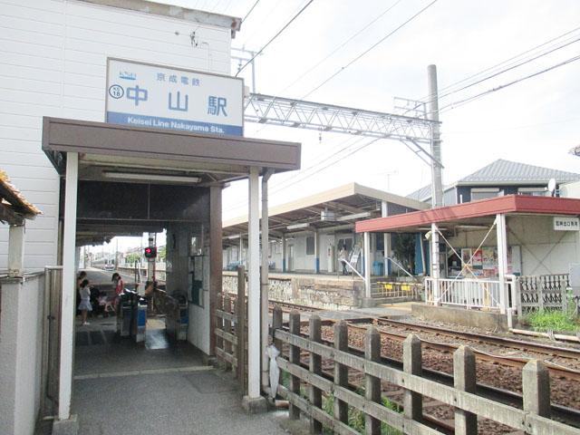 京成中山駅のエリア情報1