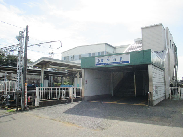 東中山駅のエリア情報1