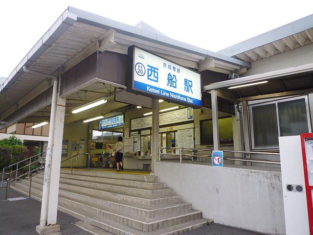 京成西船駅のエリア情報1
