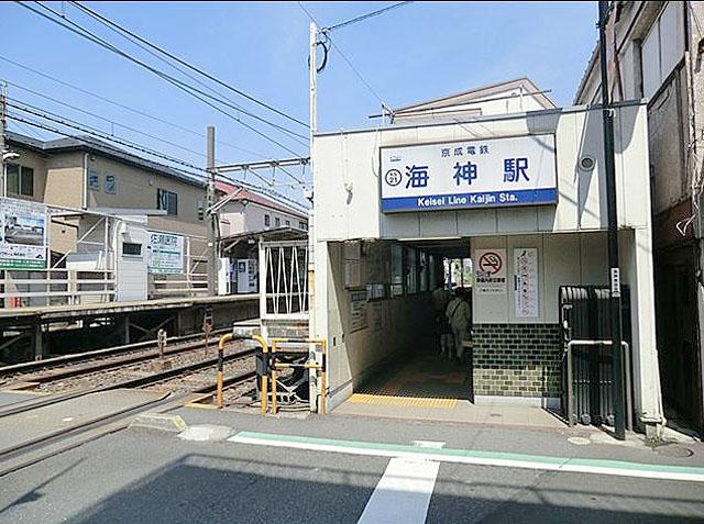 海神駅のエリア情報1
