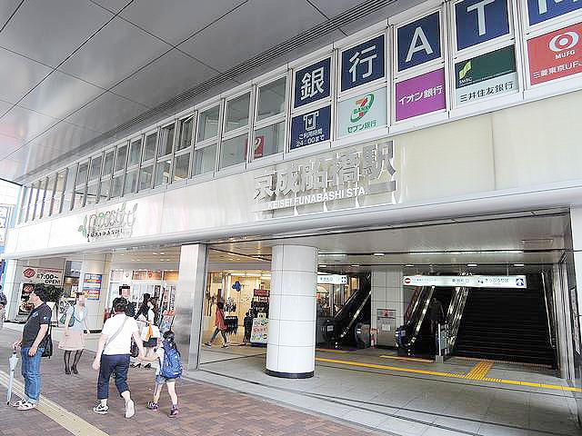 京成船橋駅のエリア情報1