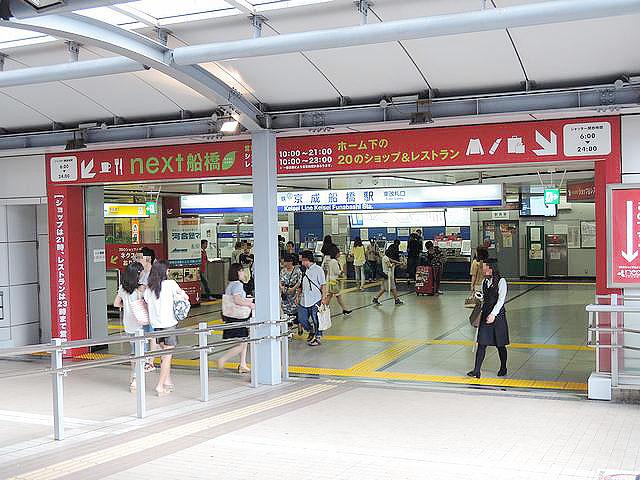 京成船橋駅のエリア情報2