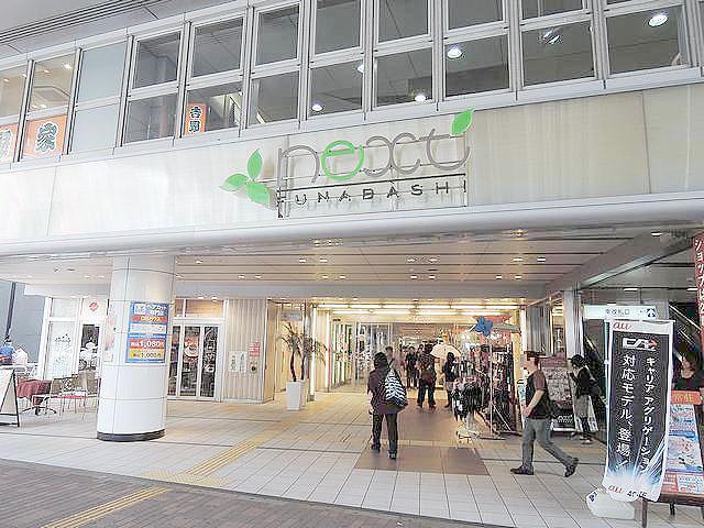 京成船橋駅のエリア情報3