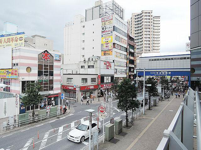 京成船橋駅のエリア情報5