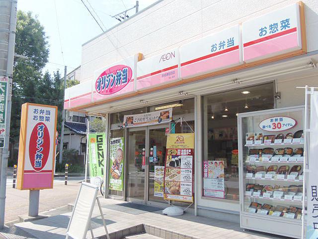 京成津田沼駅のエリア情報3