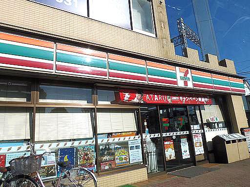 実籾駅のエリア情報2
