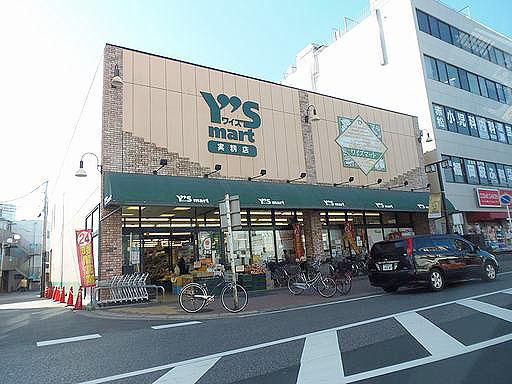 実籾駅のエリア情報4