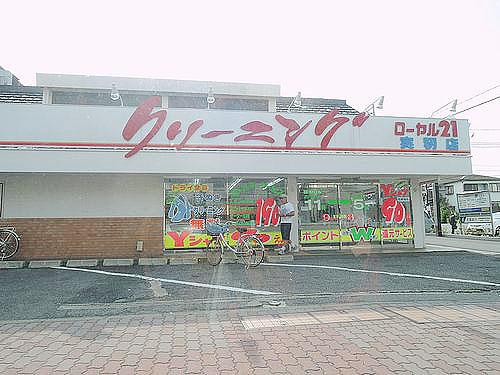 実籾駅のエリア情報6