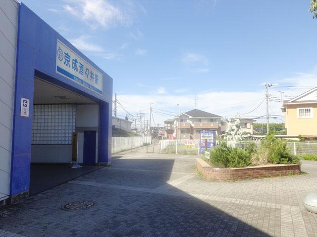 京成酒々井駅のエリア情報1