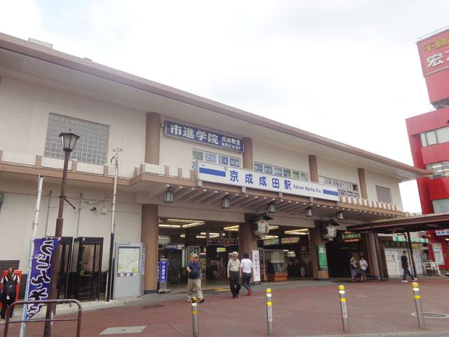 京成成田駅のエリア情報1