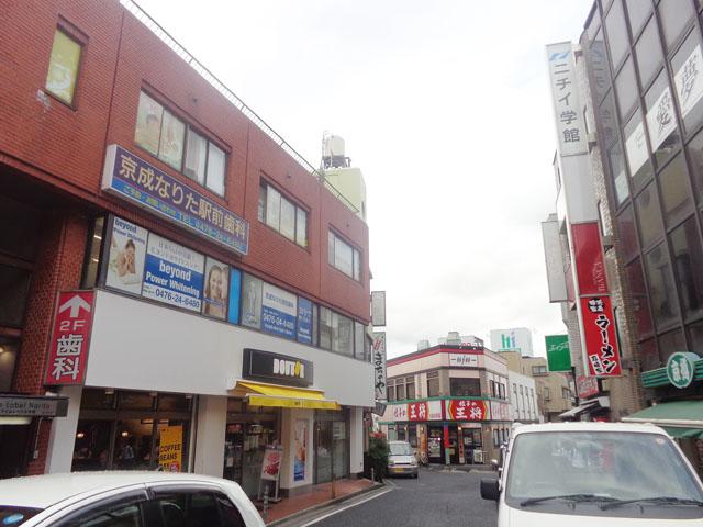 京成成田駅のエリア情報6