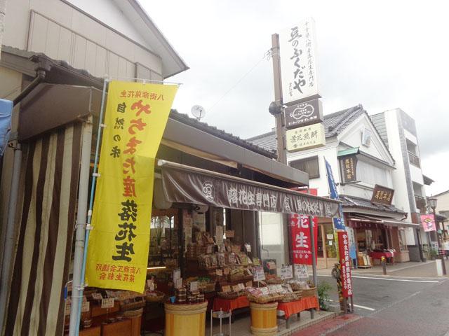 京成成田駅のエリア情報7