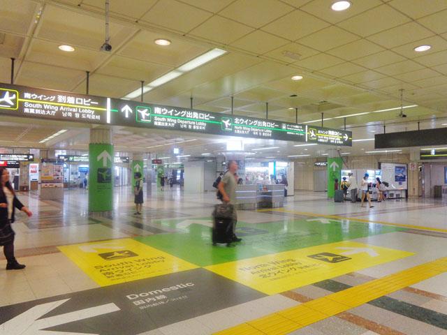 成田空港駅のエリア情報6