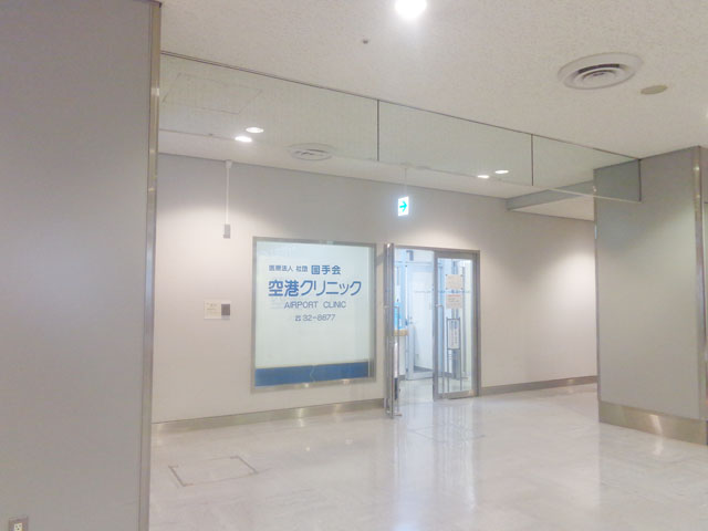 成田空港駅のエリア情報7