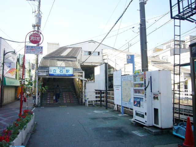 京成立石駅のエリア情報1