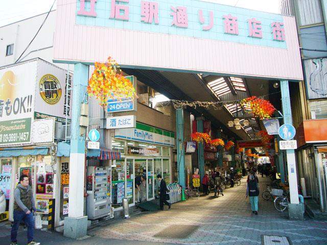 京成立石駅のエリア情報2