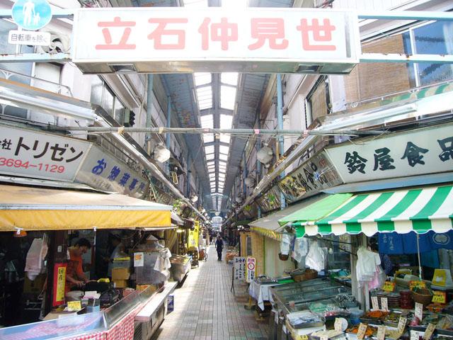 京成立石駅のエリア情報3