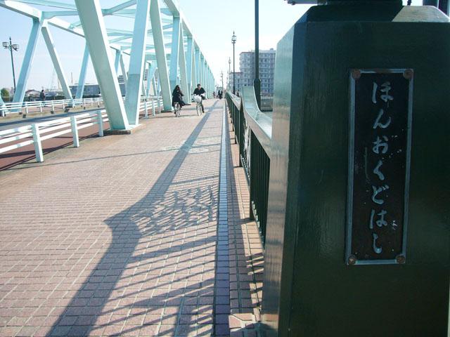 京成立石駅のエリア情報7