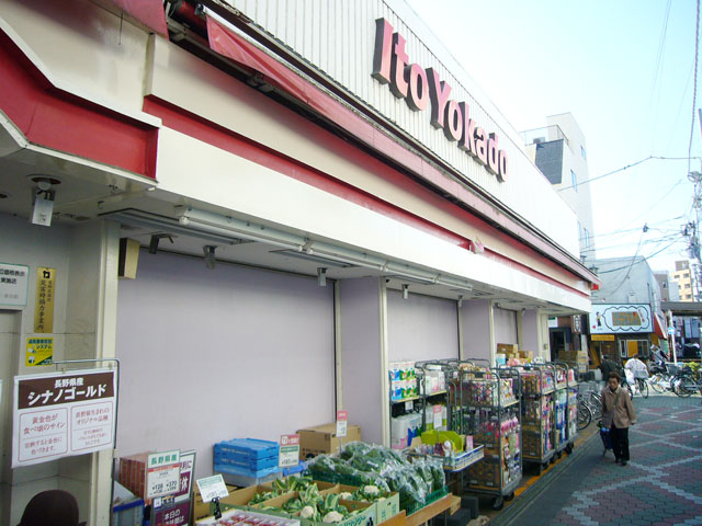 京成立石駅のエリア情報9