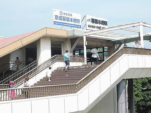 京成幕張本郷駅のエリア情報1