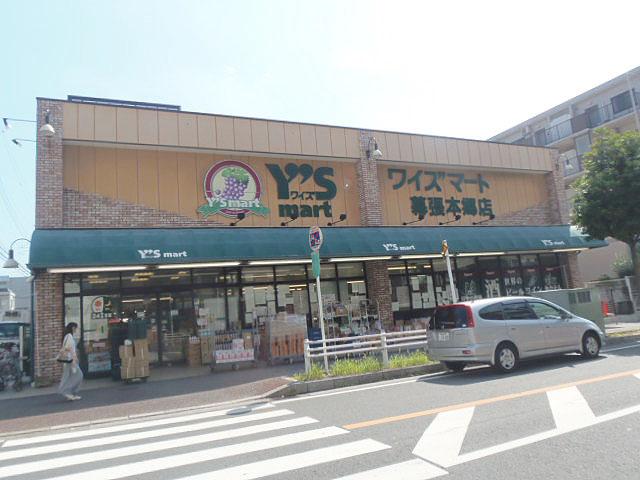 京成幕張本郷駅のエリア情報3
