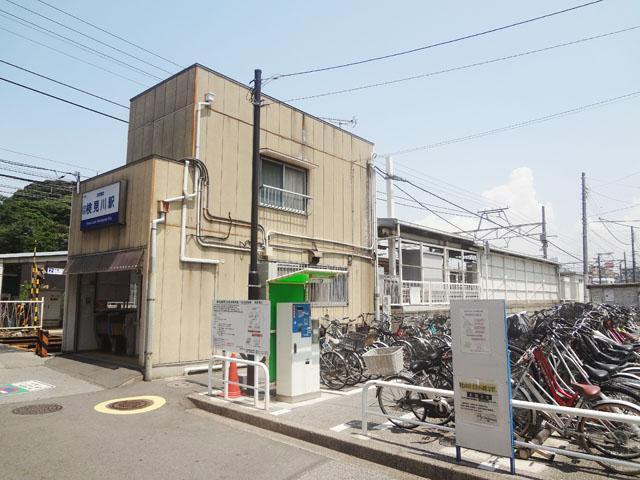 検見川駅のエリア情報1