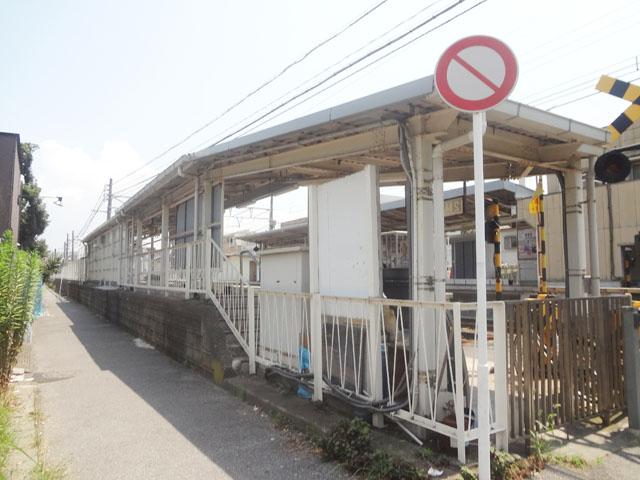 検見川駅のエリア情報2