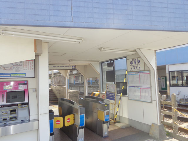 京成稲毛駅のエリア情報2