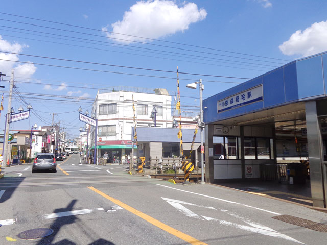 京成稲毛駅のエリア情報5