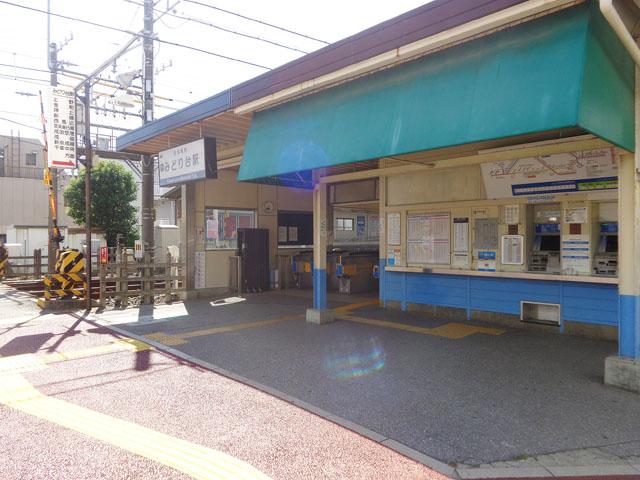 みどり台駅のエリア情報3