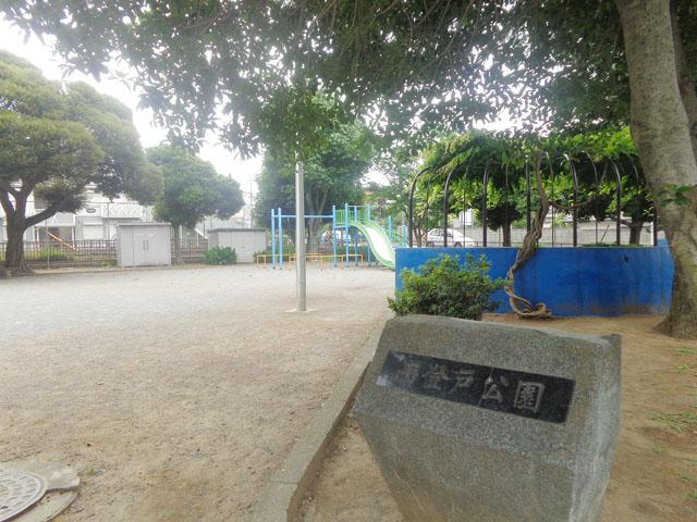 西登戸駅のエリア情報4