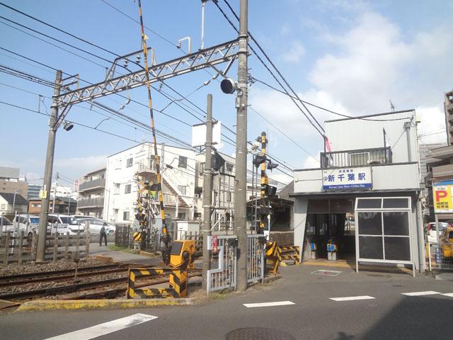 新千葉駅のエリア情報1