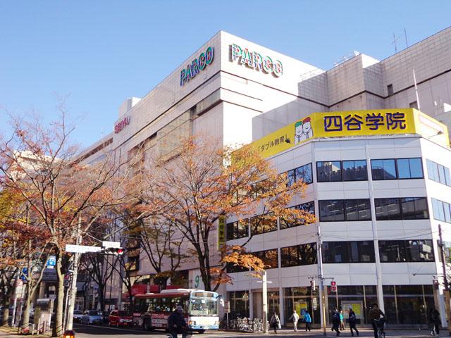 京成千葉駅のエリア情報8